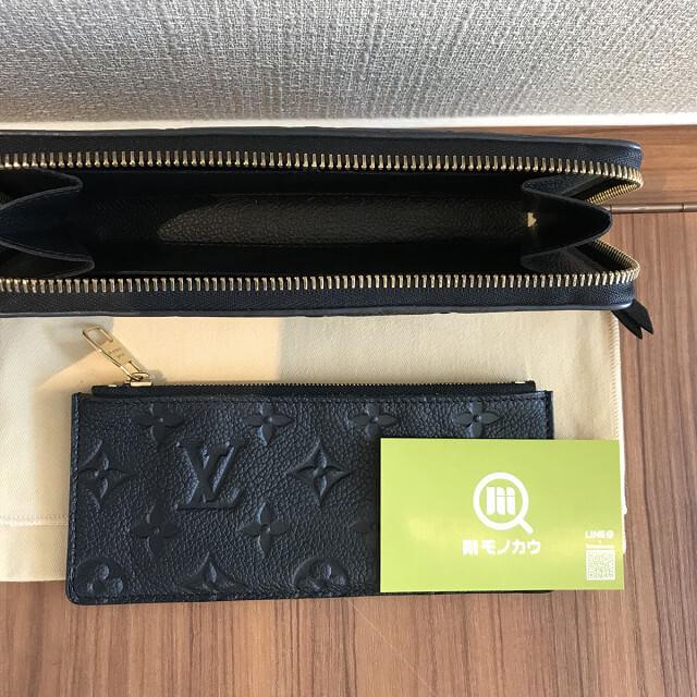 淡路のお客様からヴィトンのアンプラントの長財布【ポルトフォイユ・クレマンス】を買取_04