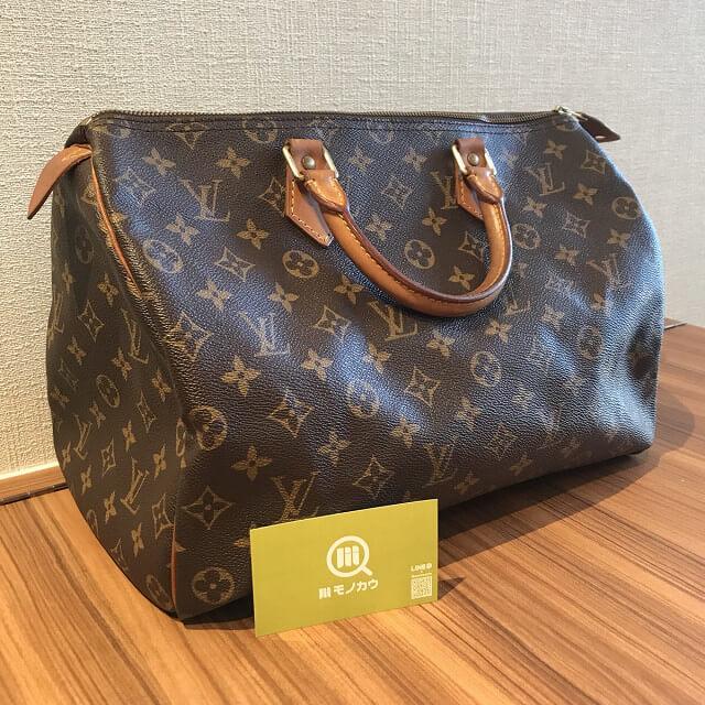 札幌のお客様からヴィトンのハンドバッグ【スピーディ35】を買取_01