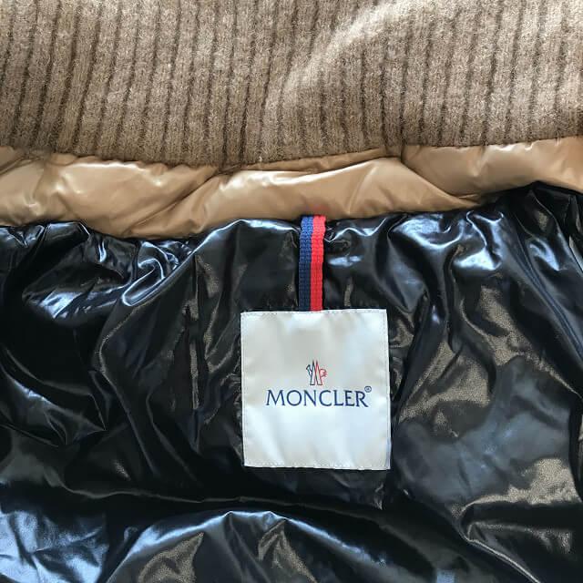 西宮のお客様からモンクレールのダウンジャケット【LIERRE(リエール)】を買取_04