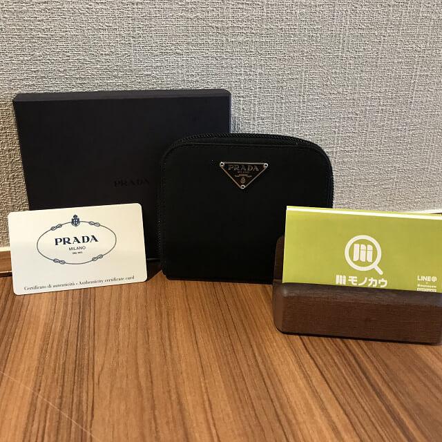 石神井台のお客様からプラダの財布を買取_01