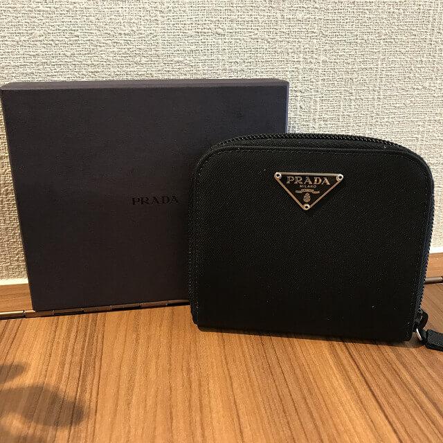 石神井台のお客様からプラダの財布を買取_02
