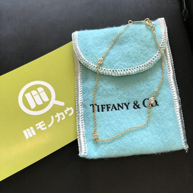 枚方のお客様からティファニーのダイヤブレスレット【バイザヤード】を買取_01