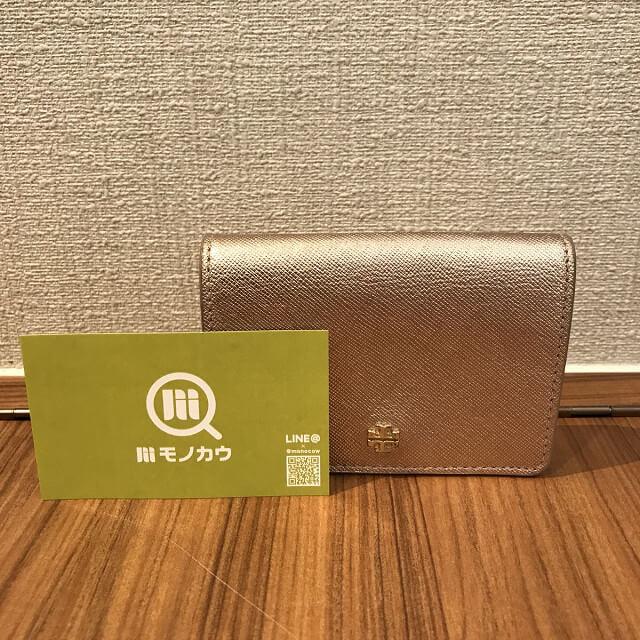 鶴橋のお客様からトリーバーチの財布を買取_01