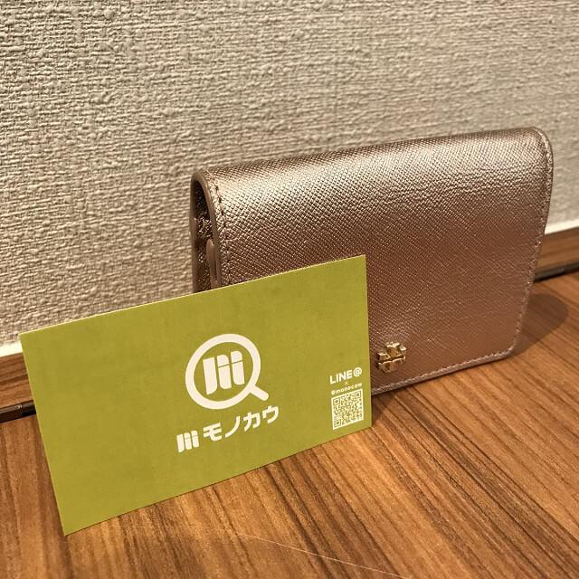 鶴橋のお客様からトリーバーチの財布を買取_02