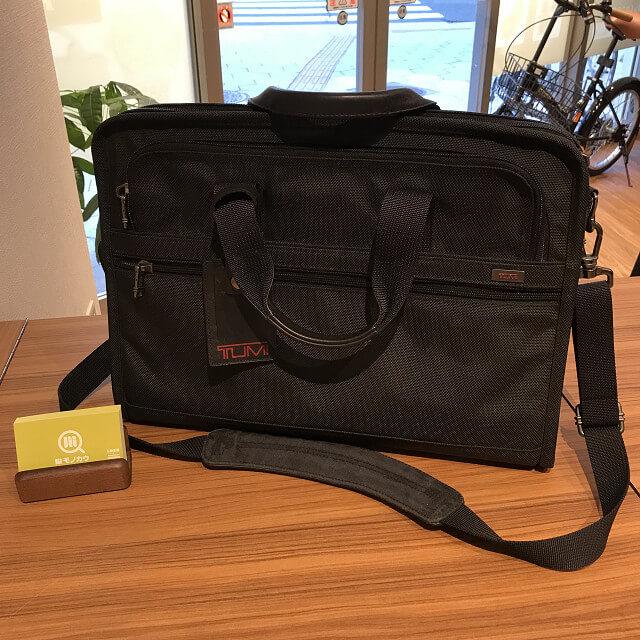 横浜元町中華街のお客様からTUMI(トゥミ)の2wayバッグを買取_01