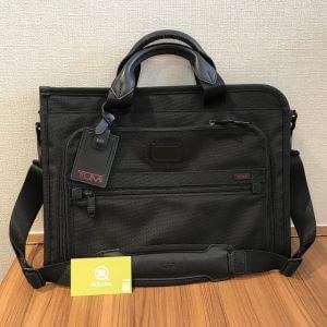 門真のお客様からTUMI(トゥミ)のビジネスバッグを買取