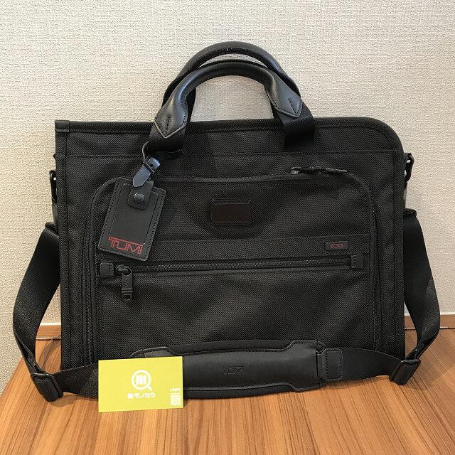 門真のお客様からTUMI(トゥミ)のビジネスバッグを買取_01