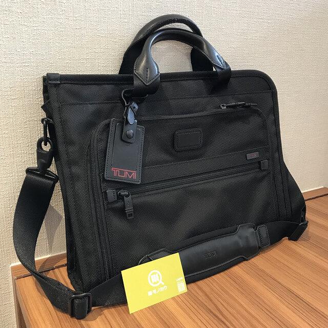 門真のお客様からTUMI(トゥミ)のビジネスバッグを買取_02