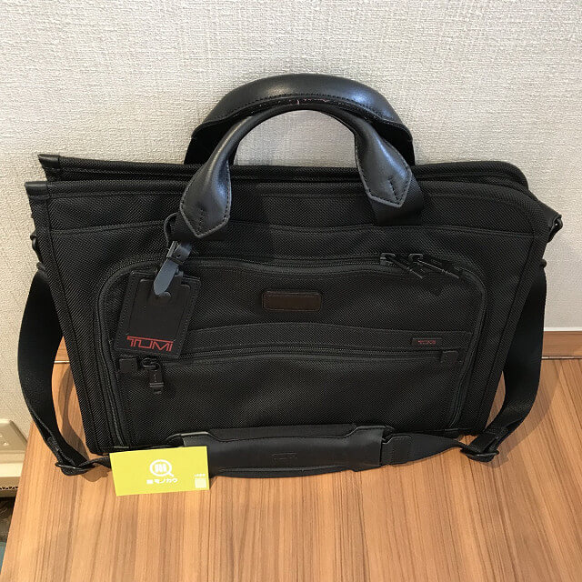 門真のお客様からTUMI(トゥミ)のビジネスバッグを買取_04