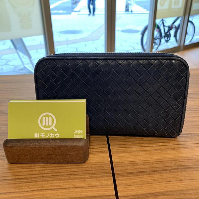 新宿からボッテガヴェネタのラウンドファスナー長財布を買取_02