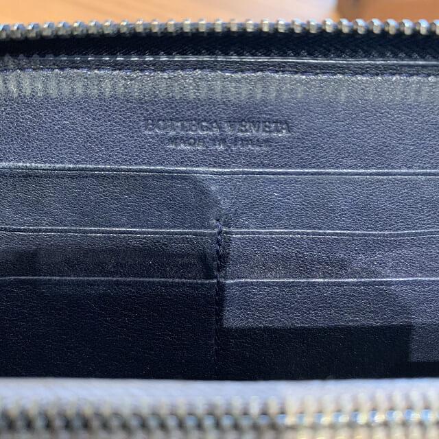 新宿からボッテガヴェネタのラウンドファスナー長財布を買取_04