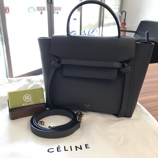 天六からセリーヌのベルトバッグを買取_01