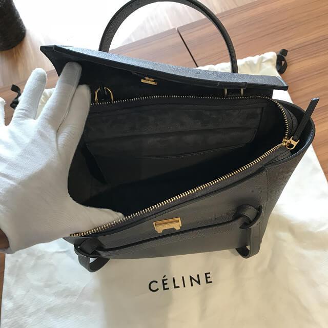 天六からセリーヌのベルトバッグを買取_03