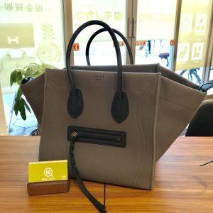 京都からセリーヌのラゲージバッグを買取