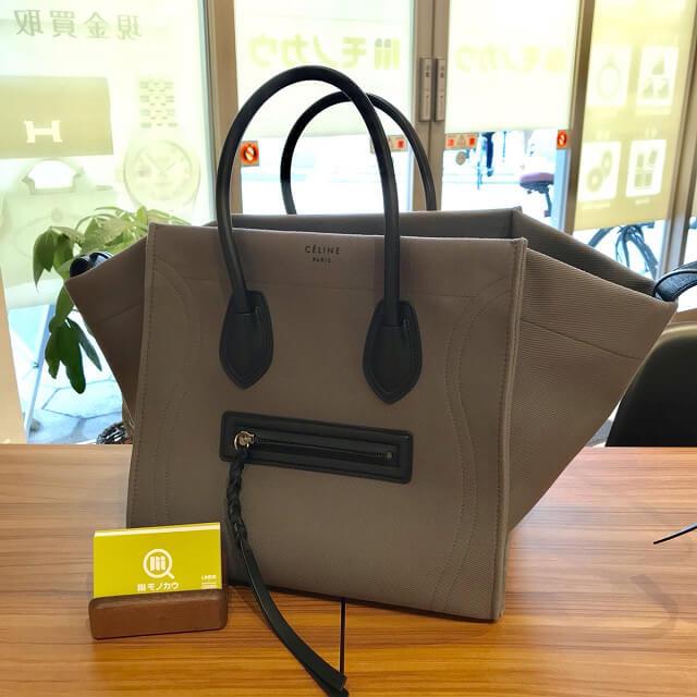 京都からセリーヌのラゲージバッグを買取_01