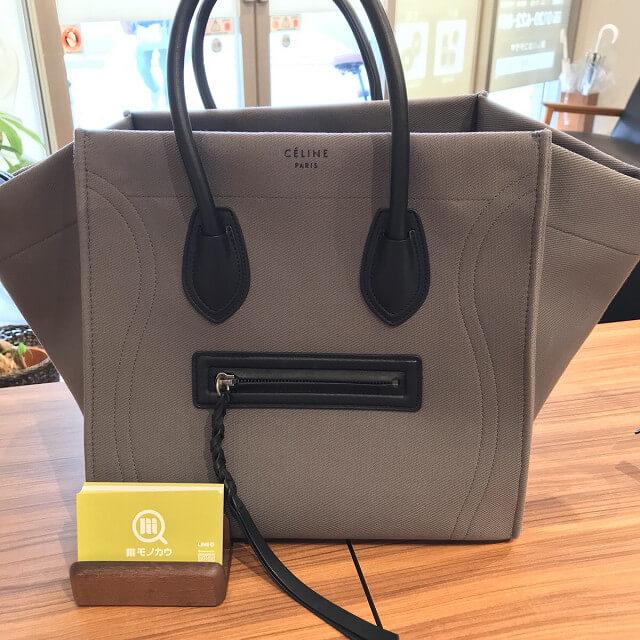 京都からセリーヌのラゲージバッグを買取_02