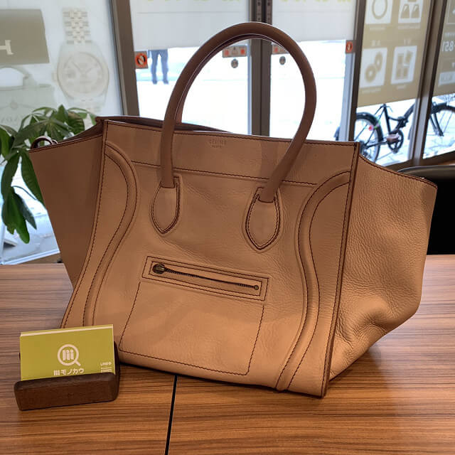 天王寺のお客様からセリーヌのラゲージバッグを買取_01