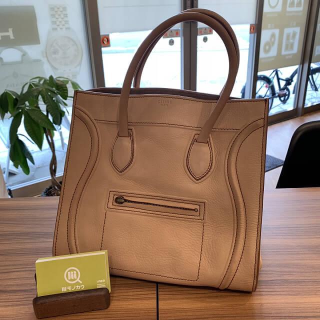 天王寺のお客様からセリーヌのラゲージバッグを買取_03
