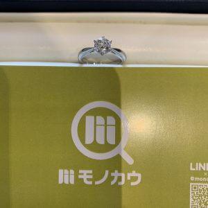 緑橋のお客様から0.7ctのダイヤモンドを買取
