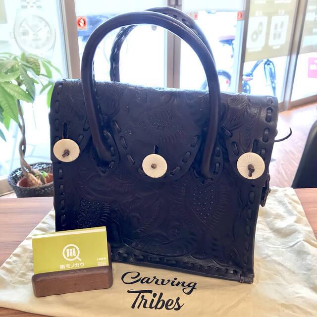 阿倍野のお客様からグレースコンチネンタルのカービングバッグを買取_01
