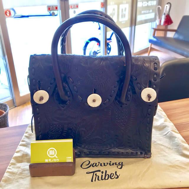 阿倍野のお客様からグレースコンチネンタルのカービングバッグを買取_02