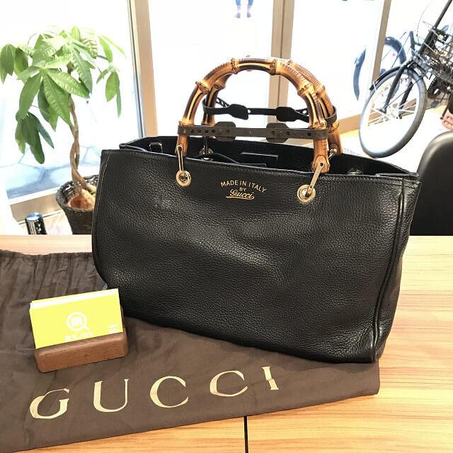 大阪市福島区のお客様からグッチのバンブー2wayバッグを買取_01