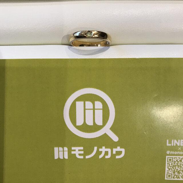 生野区舎利寺のお客様から18金の指輪を買取_03