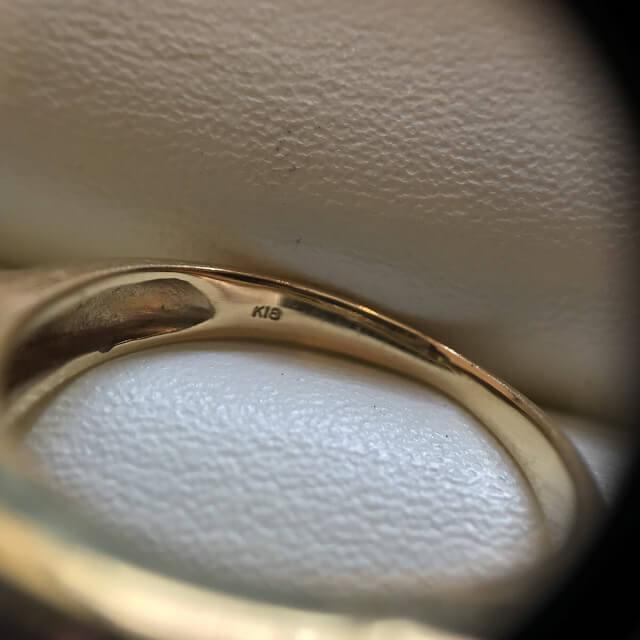 喜連瓜破のお客様から18金の指輪を買取_04