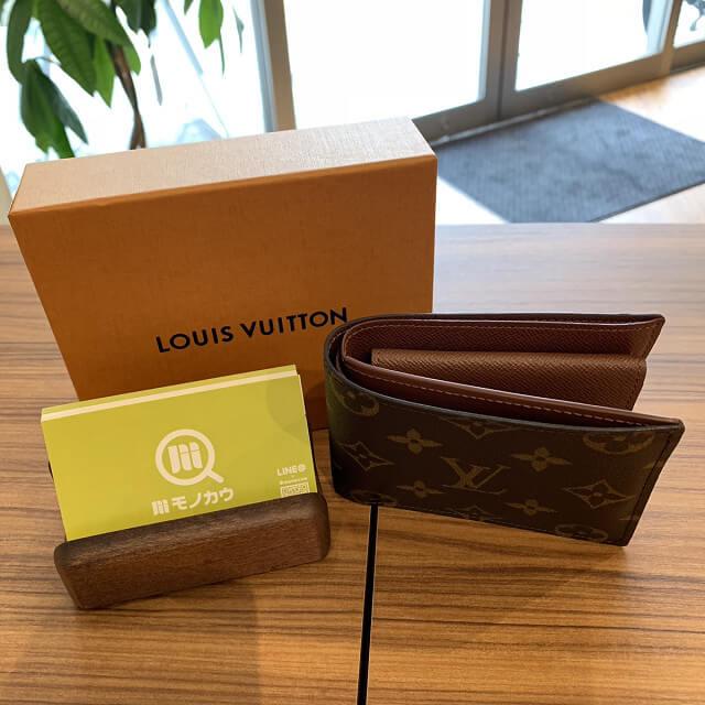 十三のお客様からヴィトンの二つ折り財布を買取_02