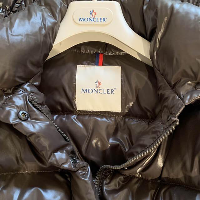 香芝のお客様からモンクレールのダウンジャケットを買取_03