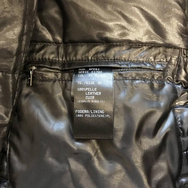 門真のお客様からニールバレットのレザーダウンジャケットを買取_04
