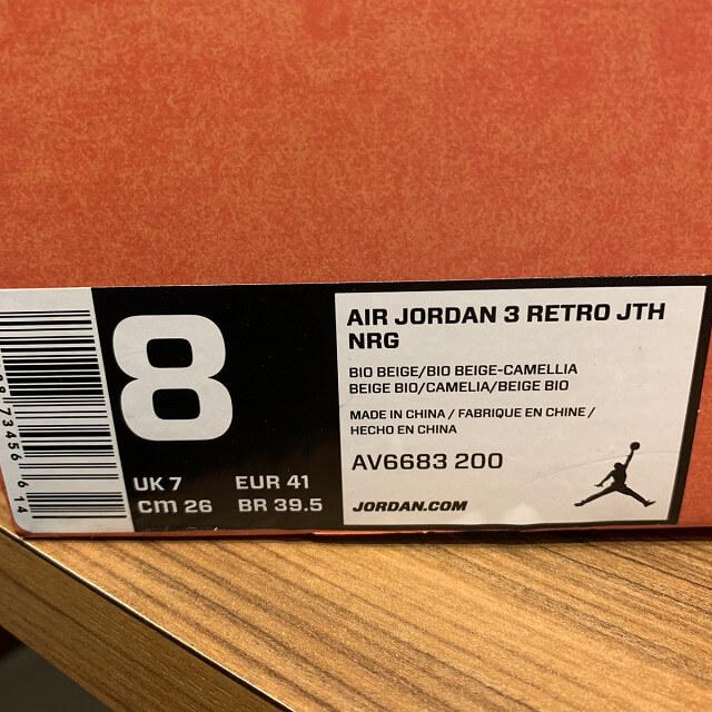 池田のお客様からナイキのエアジョーダン 3 RETRO JTH NRGを買取_04