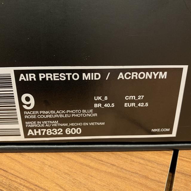 池田のお客様からナイキのエアプレスト ミッドXアクロニウムを買取_04