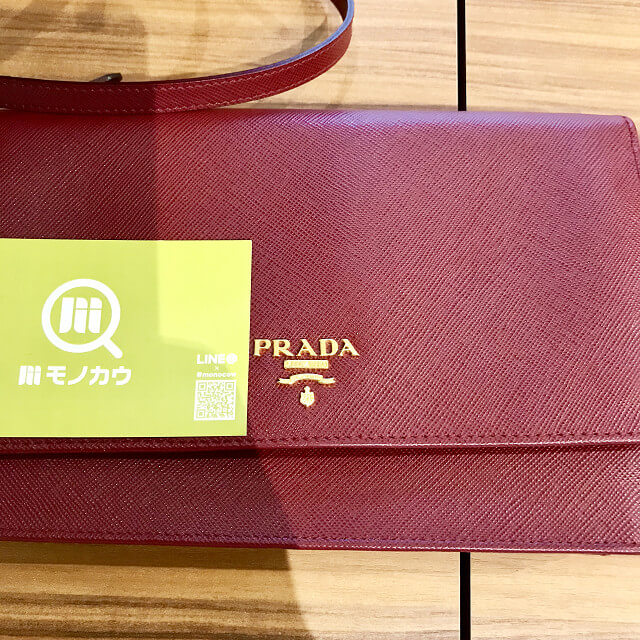大阪市福島区のお客様からプラダのショルダーウォレットを買取_03