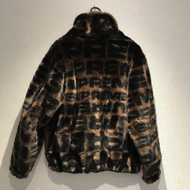 西宮のお客様からSupreme(シュプリーム)のファージャケットを買取_02