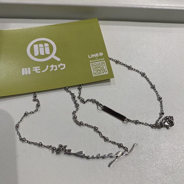 富田林のお客様からバレンシアガのネックレスを買取_01