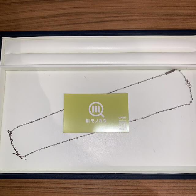 富田林のお客様からバレンシアガのネックレスを買取_04
