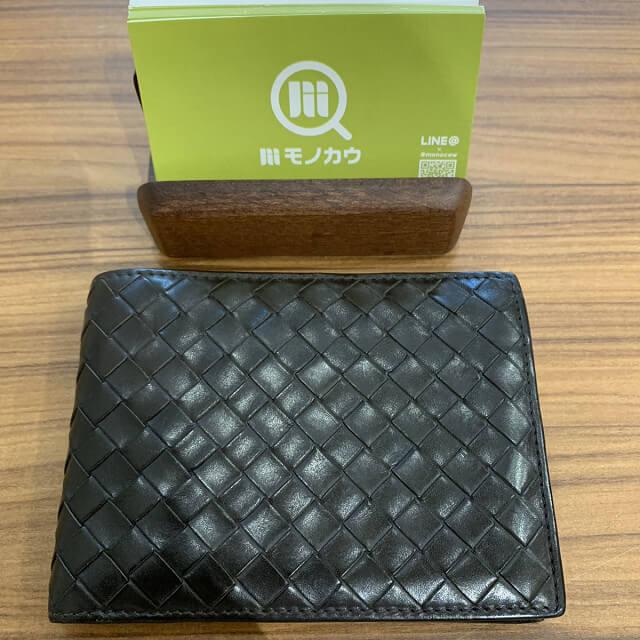 尼崎からボッテガの財布を買取_02