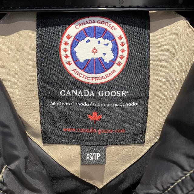 千里中央のお客様からカナダグースのジャスパーを買取_03
