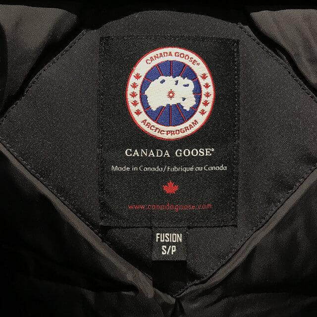 葛西からカナダグースのROSSCLAIR(ロスクレア)を買取_03