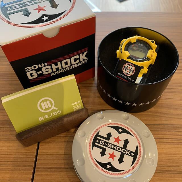 藤沢からカシオ(CASIO)のG-SHOCK フロッグマンを買取_01