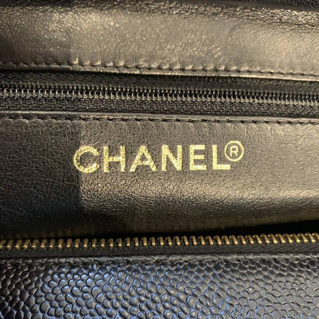 尼崎からシャネルのチェーンショルダーバッグを買取_04