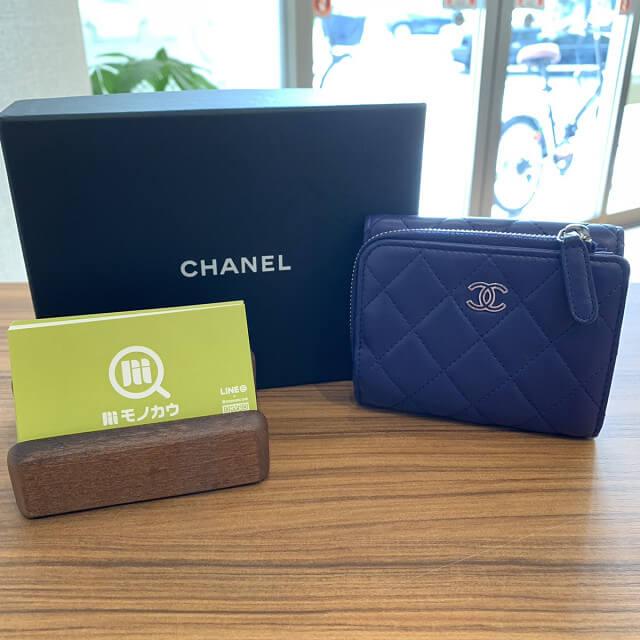 八幡からシャネルの三つ折り財布を買取_01