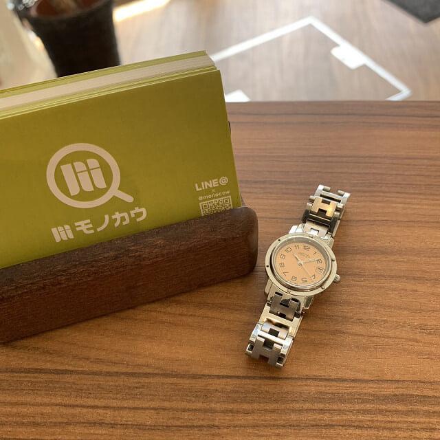 板橋区小茂根からエルメスの時計クリッパーを買取_01