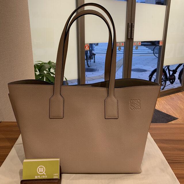 神田からロエベのTショッパーバッグを買取_02