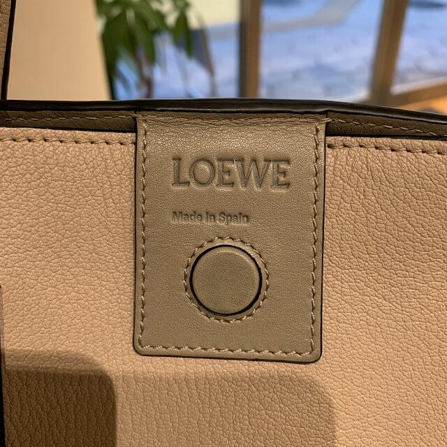 神田からロエベのTショッパーバッグを買取_04