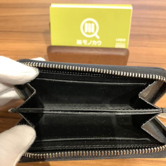 富田林のお客様からヴィトンのダミエグラフィットのコインケースを買取_03