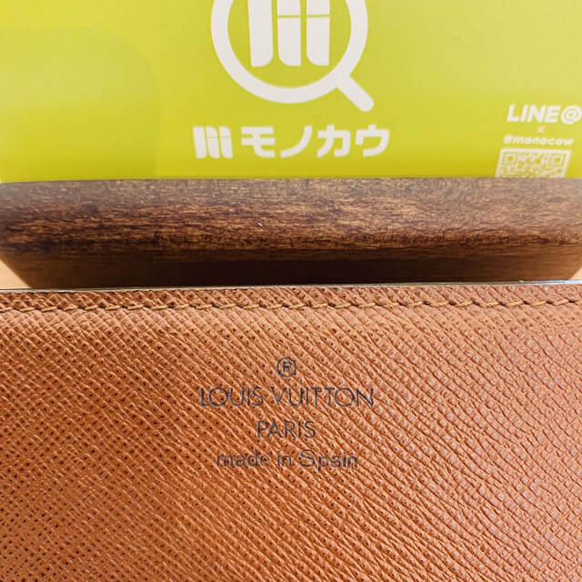 淡路のお客様からヴィトンのカードケースを買取_04