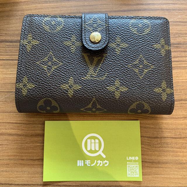 上新庄のお客様からヴィトンのがま口財布を買取_02