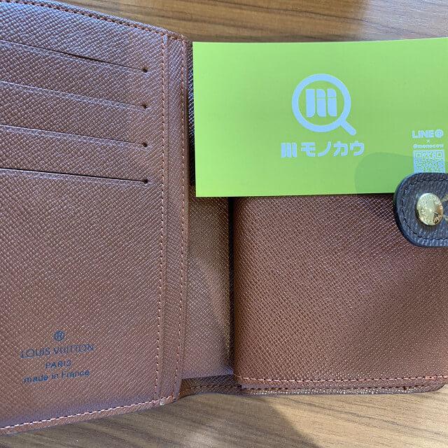 上新庄のお客様からヴィトンのがま口財布を買取_04